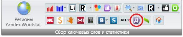 Купить анонимные прокси socks5 для брут од Русские прокси socks5 для брут DLE- Купить украинские прокси