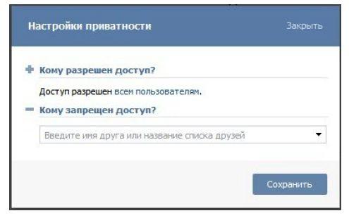 Как раскрутить личный профиль вконтакте