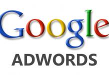 Ответы для получения сертификата Google AdWords