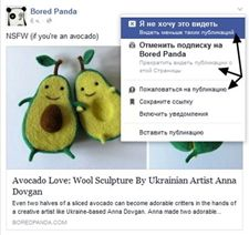 Алгоритмы facebook